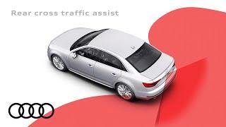 事故を未然に防ぐ、Audiのアクティブセーフティ機能、リヤクロストラフ...