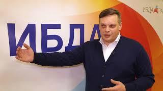 Владимир Чичинадзе. Отзыв об обучении в ИБДА РАНХиГС.