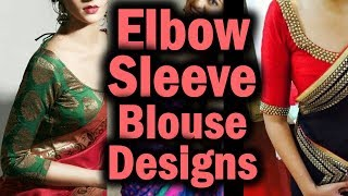 3/4 Sleeve Blouse Model | 3 4th Sleeve Blouse Model | Elbow Sleeve Blouse | Saree blouse Designs