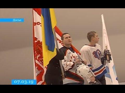 ТРК ВіККА: Прийдешнього вікенду у Черкасах за перемогу змагатимуться хокеїсти