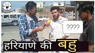 भूरी बहु / काली बहु  - haryanvi funny prank - VK