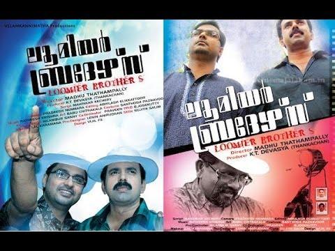 Lumiere Brothers 2012 Full Malayalam Movie...
