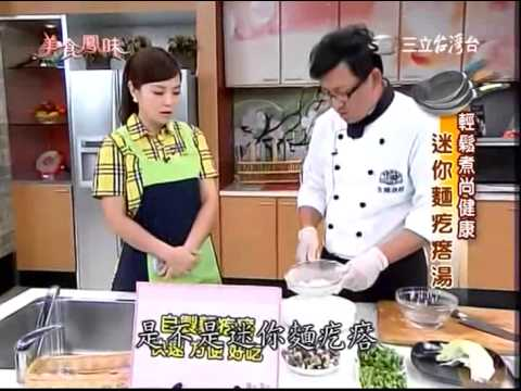 阿基師食譜教你做玉米濃湯食譜   FunnyCat.TV