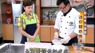 詹姆士食譜教你做迷你麵疙瘩湯食譜