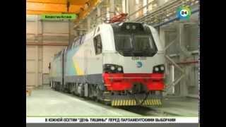 Казахстан будет поставлять электровозы в Азербайджан(Новостной сюжет с сайта МИР-ТВ Ссылка на страницу материала у источника: http://mir24.tv/video_news/10651651/10651479., 2014-06-10T03:46:51.000Z)