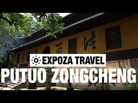 Putuo Zongshen Miao Vacation Travel Video Guide