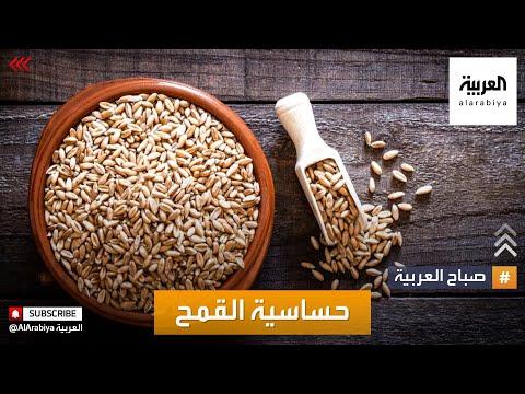 صباح العربية | نصائح للتعامل مع حساسية الغلوتين عند الأطفال  - نشر قبل 4 ساعة