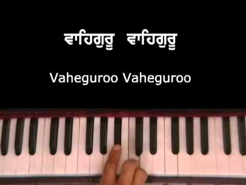 Learn kirtan easy Notes for Naam_Simran by Bhai Surinder Pal Singh- Keertan