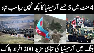 Azerbaijan Army Today Viral Video & President Statement | Armenia-Azerbaijan Latest