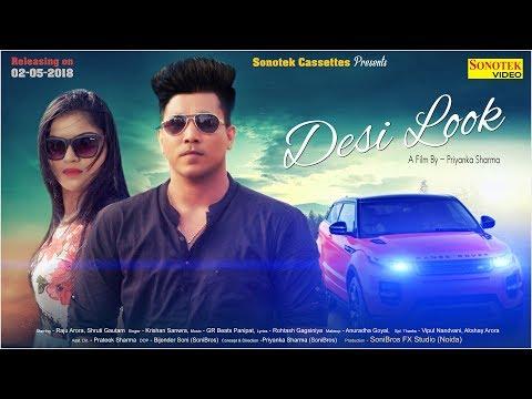 Desi Look Teaser || New Haryanvi Song 2018 || Krishna Sanwra || Latest Haryanvi Song | Maina