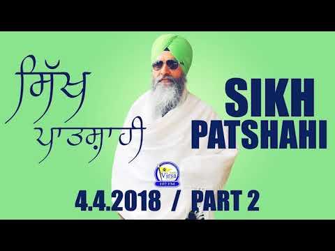 Sikh Patshahi   4 April 2018   Part 2   Harnek Singh Newzealand