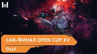 LAN-финал Warface: Open Cup Season XV. Day 2