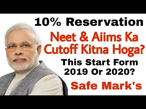 Can 10% Reservation For General Category Affect Neet 2019 & Aiims 2019 Cutoffs? | Studypedia