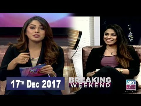 Breaking Weekend - 17th December 2017 - Ary Zindagi