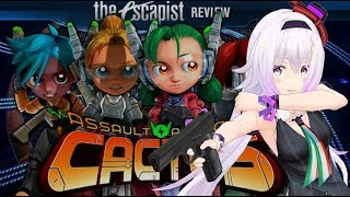 [LIVE] 【Assault Android Cactus】晴れのち弾丸