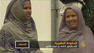 لماذا تأخر تشكيل الحكومة المغربية؟