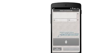 Лучшая программа-напоминалка для Android и IOS   HelpfulDevices