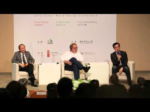【Design x City】2013台丹設計論壇_沙龍座談(Panel Discussion A_Part1)