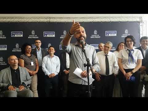 Bruno Covas PSDB prefeito discursa inauguração Descomplica Campo Limpo