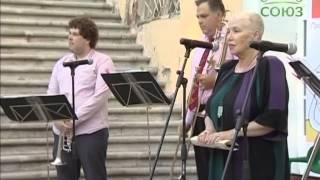 Концерт в поддержку программы «Сиделки» в Москве(В Москве состоялся концерт в поддержку благотворительной программы «Сиделки». Концерт духового оркестра..., 2014-07-30T10:05:15.000Z)