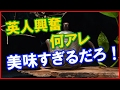 kurobon - YouTube