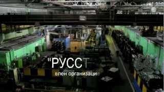 видео АЛЬМЕТ: Продажа металлопроката в Москве.