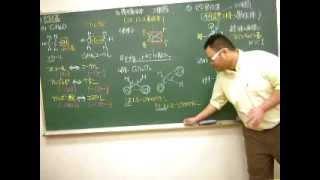 20120301 定期テスト対策 化学 『異性体』 講義編