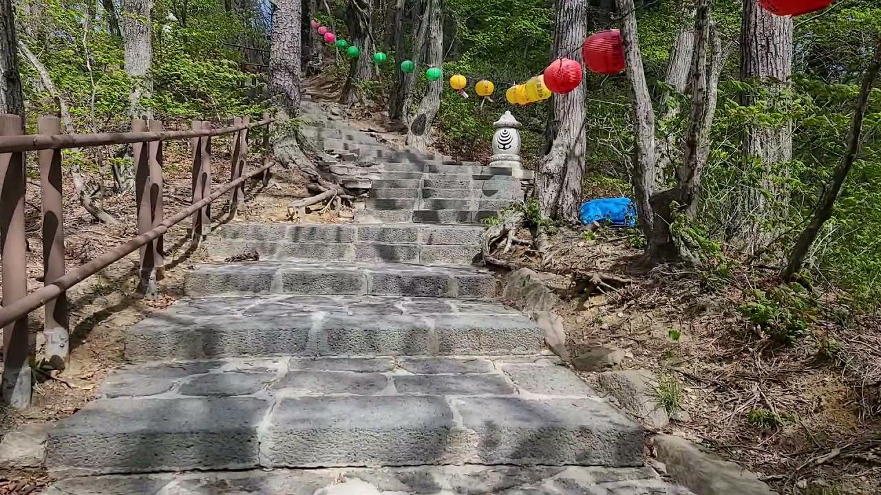 보궁 계단길...