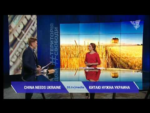 КИТАЮ НУЖНА УКРАИНА. 3stv|media (14.03.2016)
