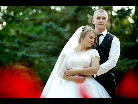 I & V Wedding Day