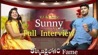 Kalyana Vaibhogam Serial Actor Sunny Exclusive Interview | Anchor KC | Telugu Serials | IndionTvNews