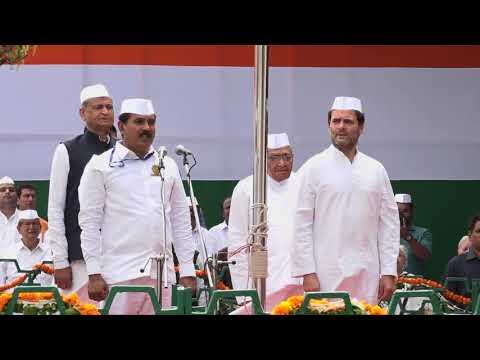 Independence Day: Congress President Rahul Gandhi hoists the tricolour at AICC headquarters