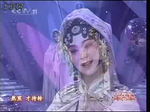 blossom essay fan peach The peach blossom fan list of characters: master of ceremonies hou fang-yu hero, scholar and official, gets married to fragrant princess in scene 6.
