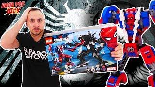 ПАПА РОБ и ЧЕЛОВЕК-ПАУК против ВЕНОМА LEGO Super Heroes Marvel. Новый набор ЛЕГО!