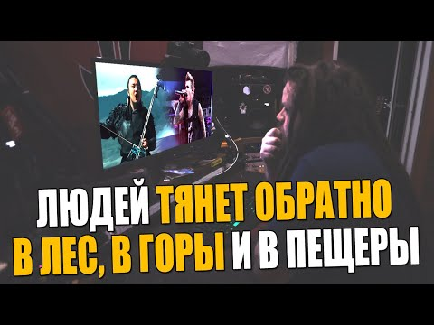 Заценил The HU - Wolf Totem feat. Jacoby Shaddix