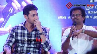 When thalapathy vijay & mahesh babu will join together??? ar murugadoss in spyder pressmeet - bb