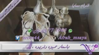 شيلة مدح عروس عامه ♥ شيلة مرحبا واهلين  شيله سريعه راقصه♥ شيلة بنت الحمايل 2017