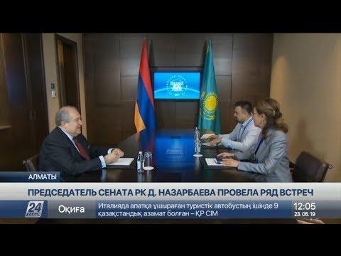 Дарига Назарбаева провела ряд встреч на полях Евразийского медиафорума