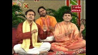 Ashok Bhayani | Dwarika Nath Bhajo Radhe Govind | Karela Ma Krushna Joya Re