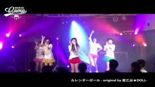 山活企画『MONOMANE CAMP』 親交のあるアイドルさんの楽曲を山口活性学...