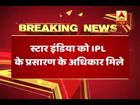 STAR bags IPL TV and Digital rights for next 5 years for 16347.50 crores