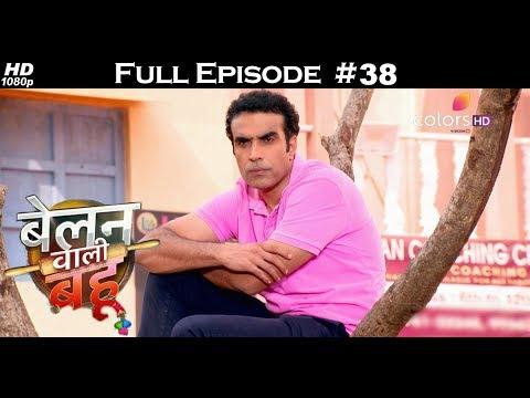 Belanwali Bahu - 7th March 2018 - बेलन वाली बहू - Full Episode