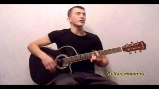 Мурат Насыров — Я - это ты (Аккорды, видео урок)