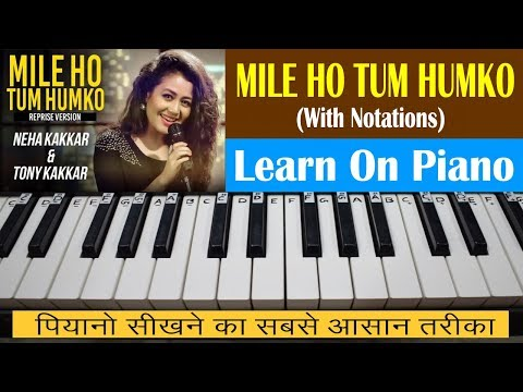 Mile Ho Tum Humko | Piano Tutorial | Harmonium Guru |