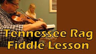 Charlie Walden Teaches Tennessee Rag - Tune Demonstration