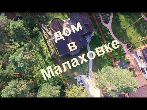 Купить дом в Московской области без посредников, недорого