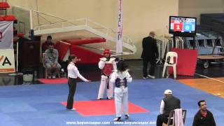 49kg Sevval Hilal Demir vs Gulcan Erkul (2013 Turkish Senyor TKD Championships) 2017 Video