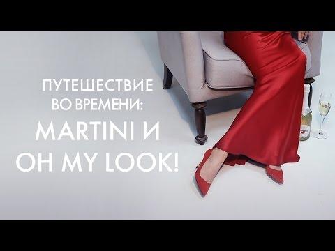 Видео Купить платье в интернет магазине беларусь