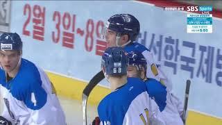 Шайба.kz / Егор Петухов забивает гол в ворота олимпийской сборной Кореи