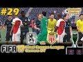 FIFA 17 Carrera DT 1860 Munich Parte 29 Final Europa League mp3
